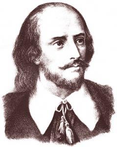Уильям Шескпир